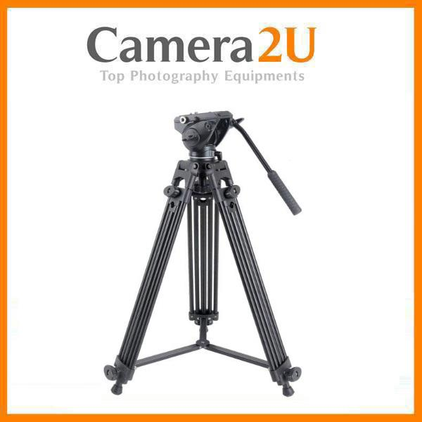 Gizomos G-1505A Video Tripod System