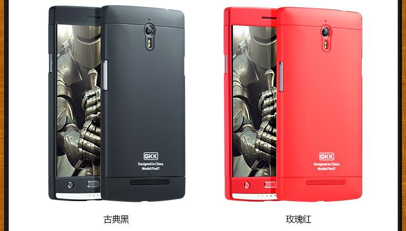 uk availability f5050 b2ff3 GKK Oppo Find 7 Find7 360 Protect Back Case Cover Casing Bumper +Gifts