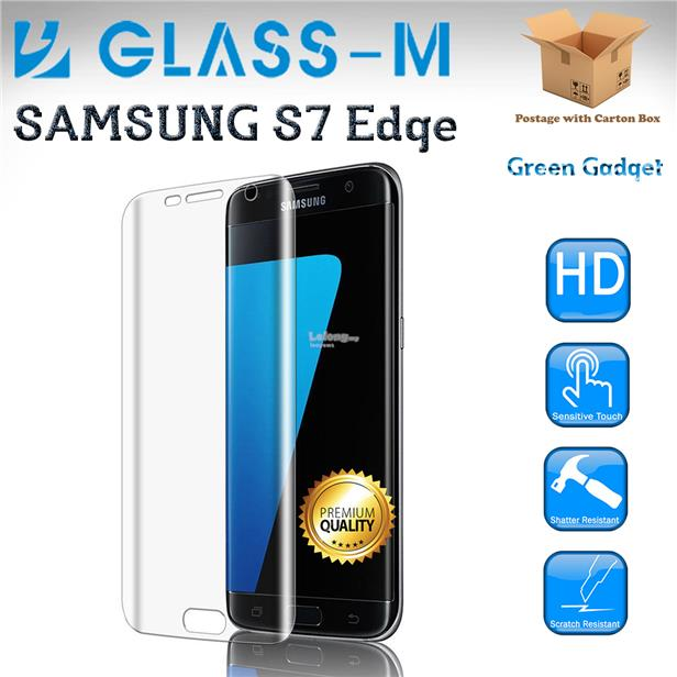 Glass-M Samsung Galaxy S7 Edge TPU Screen Protector