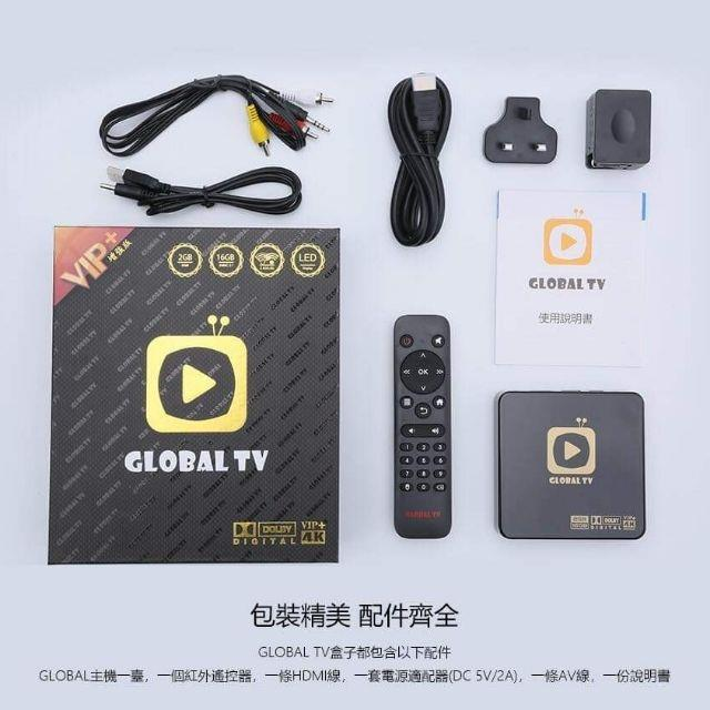 Global Tv box Android TV box 6K with SIRIM / MCMC Certificated