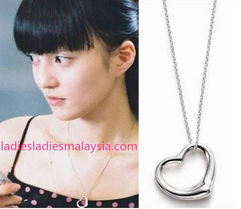 Glossy Peach Heart Necklace