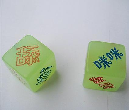 GLOW LOVE GAME DICE - CHINESE (Christmas / Birthday / Party)