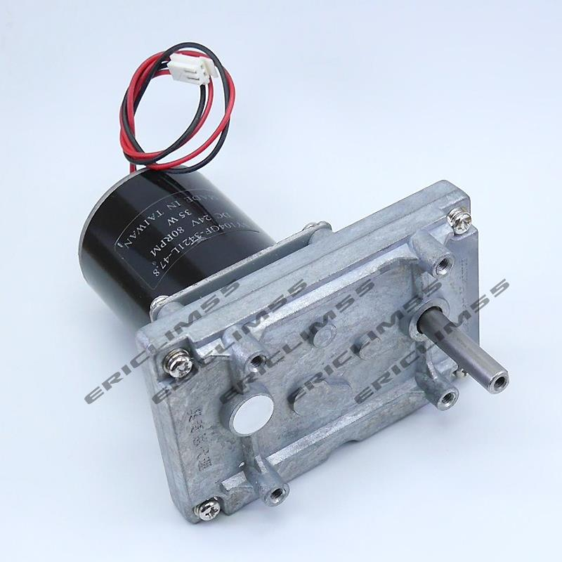 (GM-2480) DC12V-24V 80RPM Large Torque Metal Gearbox