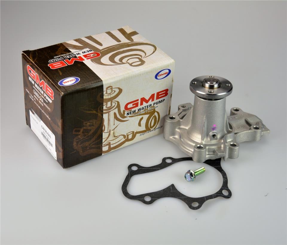 GMB Water Pump - Proton Waja 1.6 MMC Model on