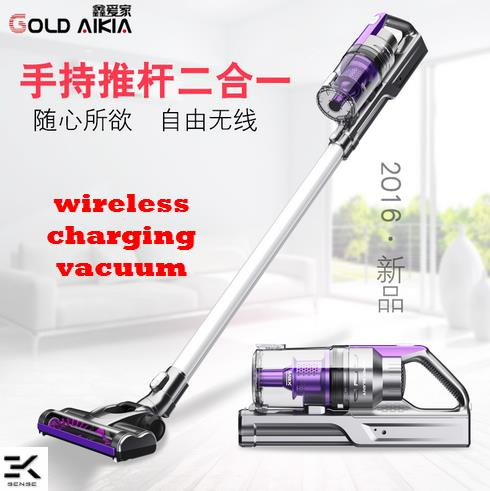 GOLD AIKIA VC-168 Super Silent Wireless Charging Strong Vacuum Cleaner