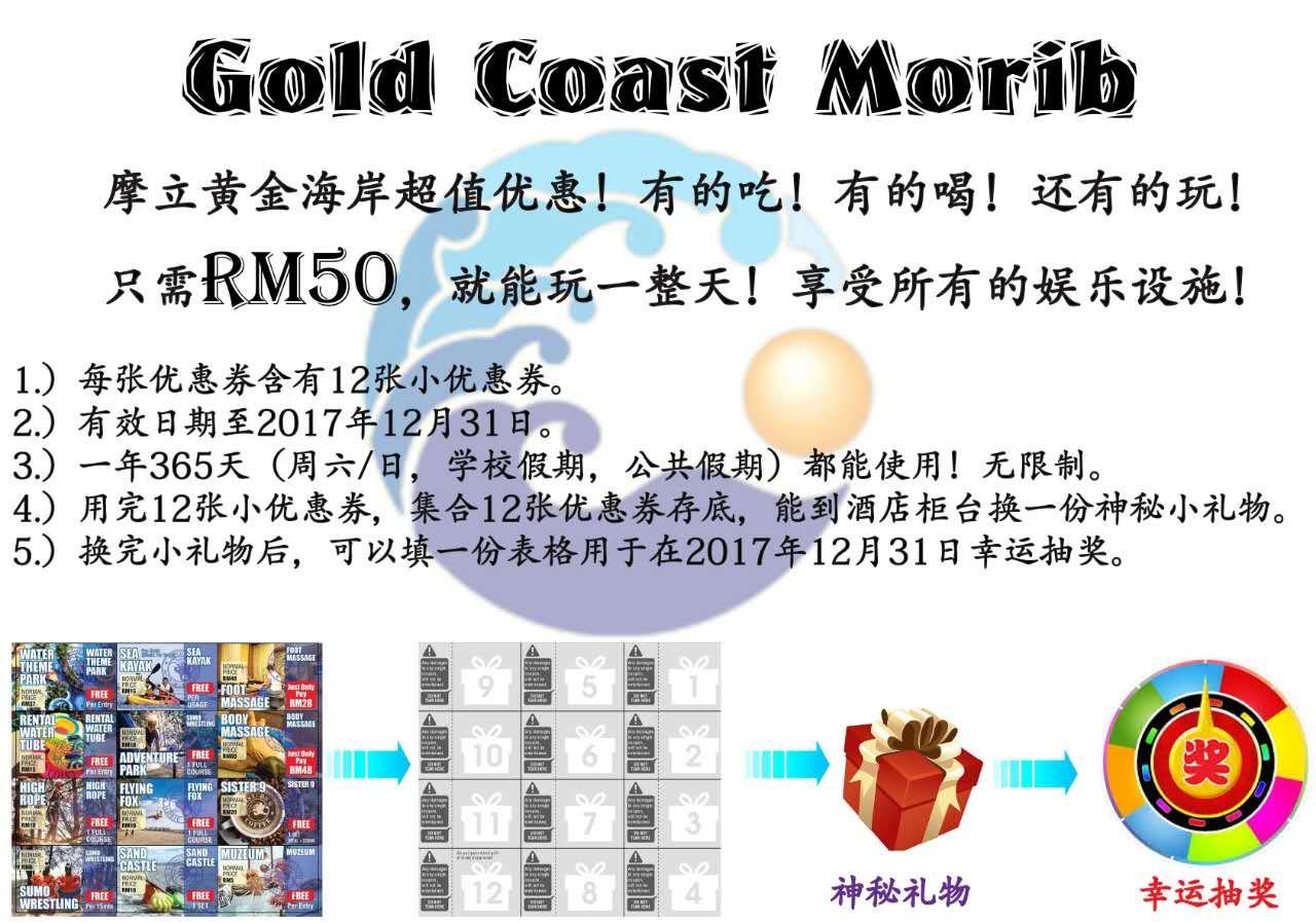 Gold coast restaurant discount coupons