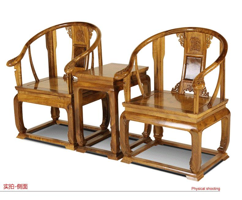 Gold South Chinese Rosewood Furniture Table Chair Set