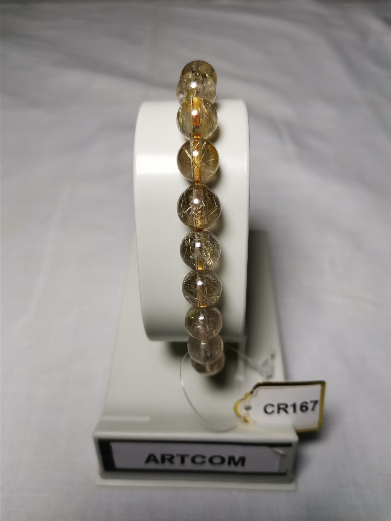 Golden Rutile Round Bead (8mm)