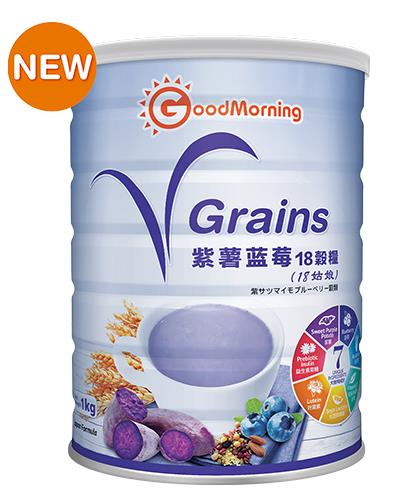 Good Morning VGrains 18 Grains 1kg for Healthy Eyes