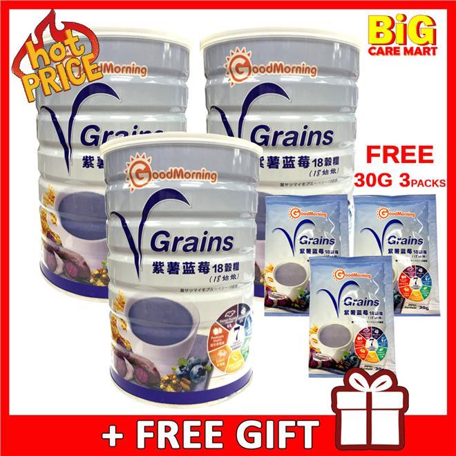 Good Morning VGrains 18 Grains 1kg x 3tins + FREE 3 Vgrains 30g