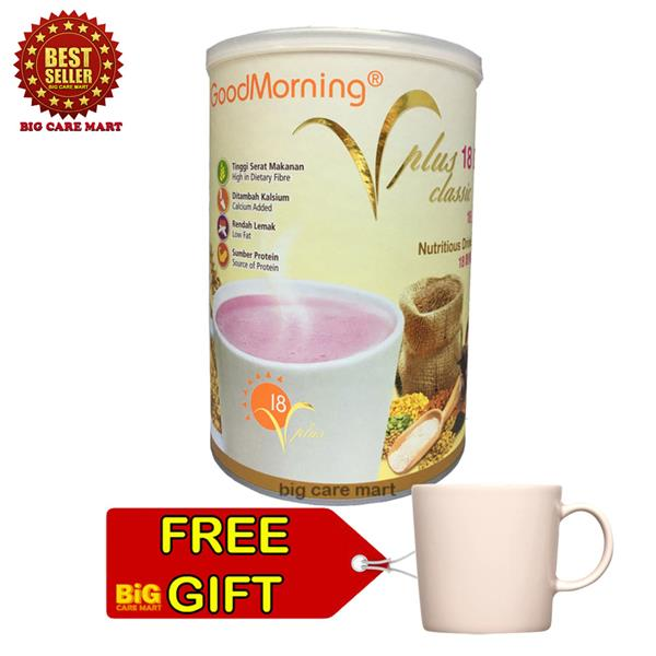 GOOD MORNING VPLUS 1KG + FREE CUP