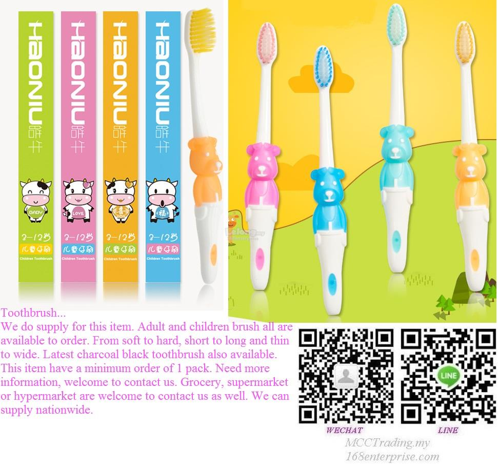 Best Good Quality Adult & Children Tooth Brush Cheap Promotion(Supply)