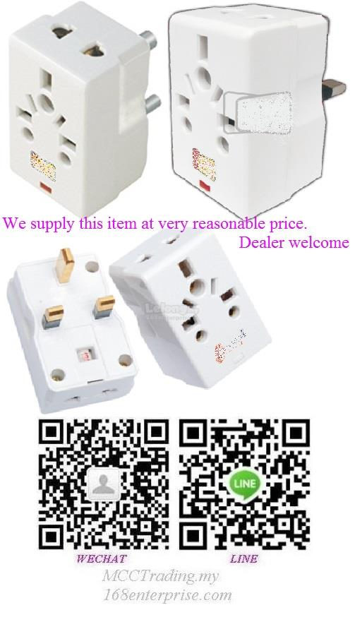 Best Good Quality Multi Purpose Plug Cheap Promotion
