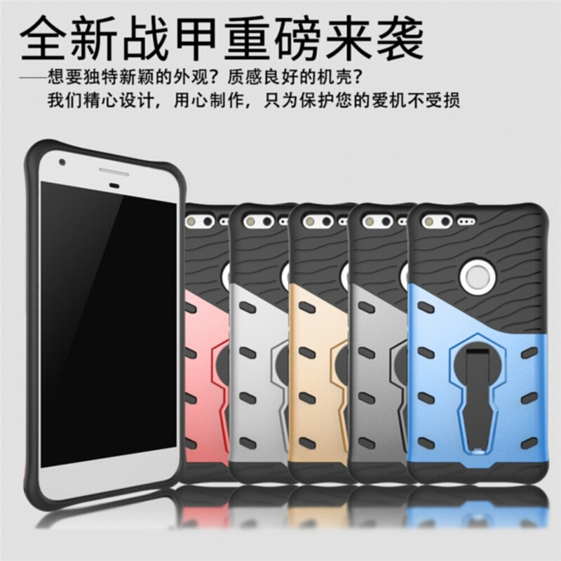new product d9206 11555 Google Pixel XL 5.5 360 rotate stand case casing cover