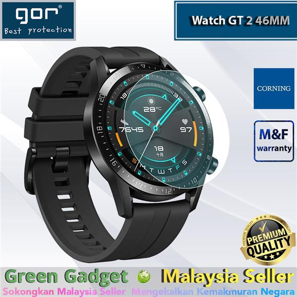 Gor Huawei Watch GT 2 46MM Screen Protector Corning Glass (1pcs)