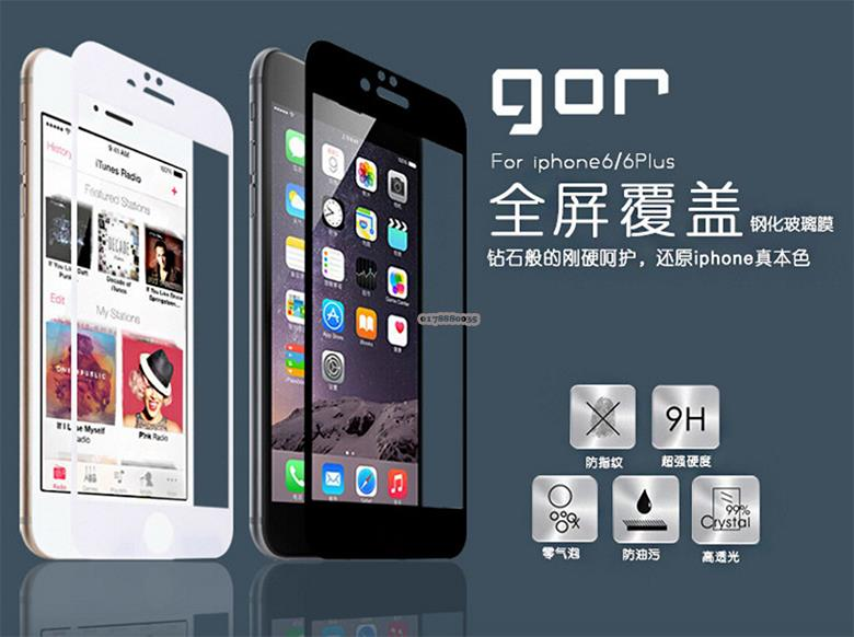 Gor iPhone 6S / 6 Full Tempered Glass Screen Protector Premium White