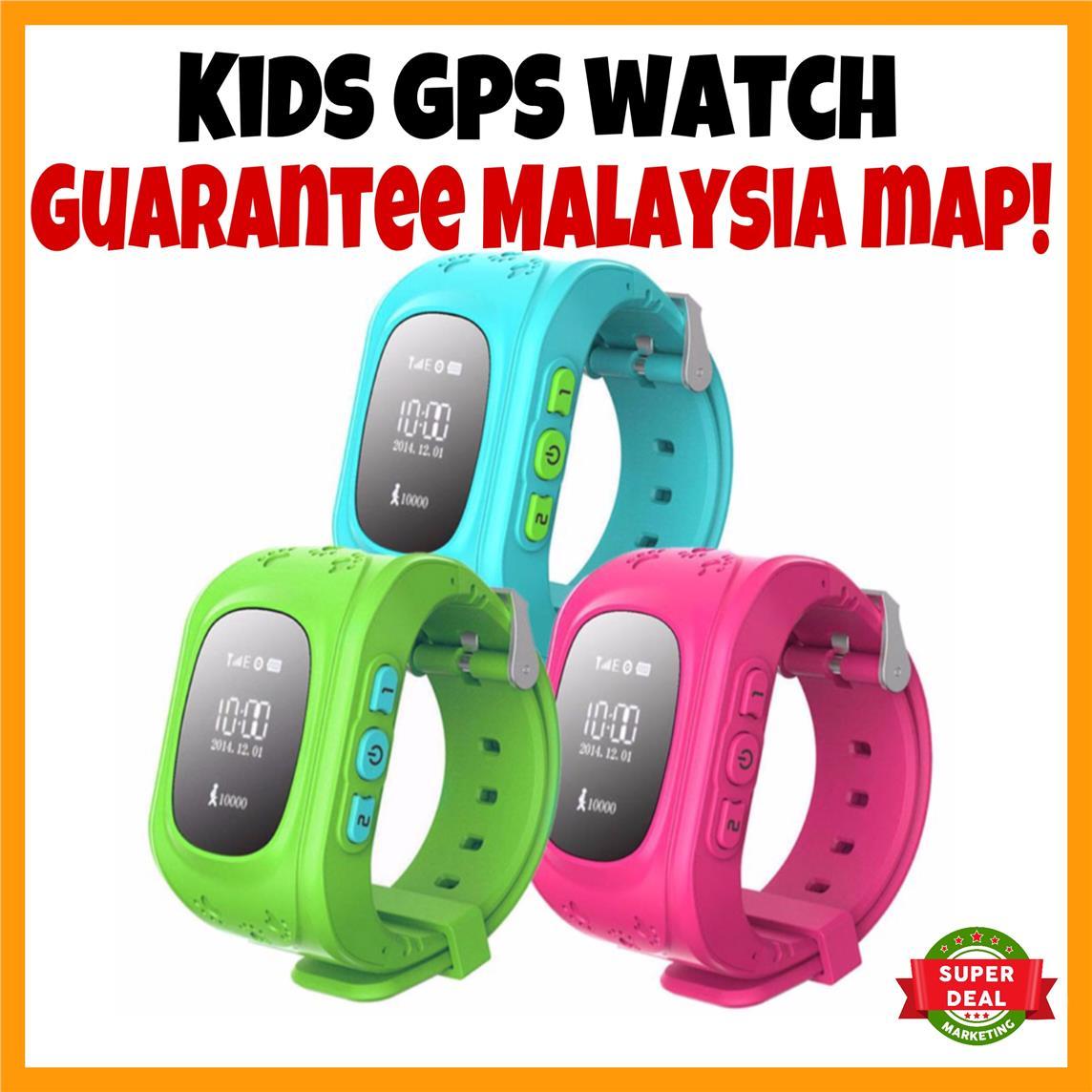 GPS Watch GPS Tracker Kids Watch Anti Lost Smart Watch Kids SOS Safety