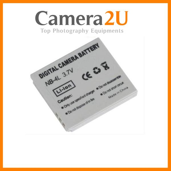 Grade A NB-4L Li-Ion Battery for Canon IXUS 130 IXUS 120 IXUS I7 NB4L