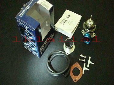 GReddy Type-RS Blow Off Valve Full Kit