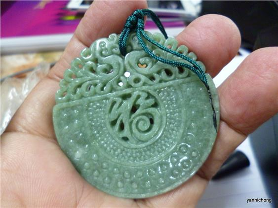 OLD  MINE GREEN JADE PENDANT