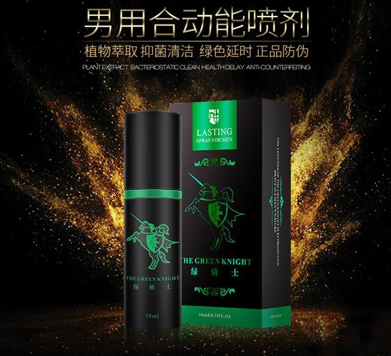 THE GREEN KNIGHT LASTING SPRAY FOR MEN 10ML-1unit