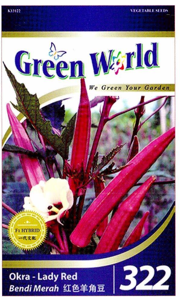 Green World Seeds F1 Bendi Merah Ok End 5 12 2018 1 15 Pm
