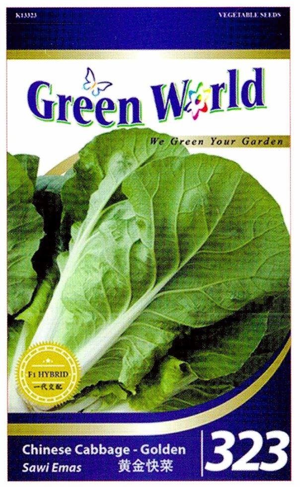 Green World Seeds F1 Sawi Emas Chin End 5 12 2018 1 15 Pm
