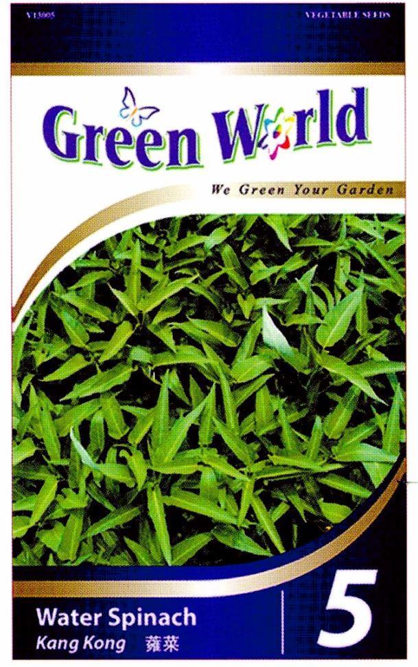 Green World Seeds Kang Kong Water Sp End 5 3 2018 8 15 Pm