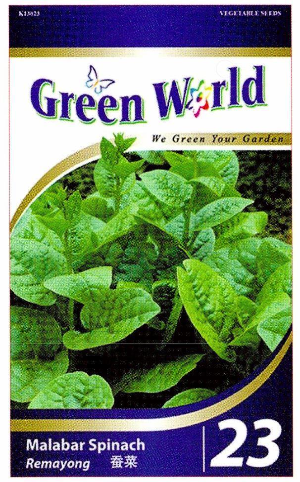 Green World Seeds Remayong Malabar S End 5 4 2018 2 15 Pm