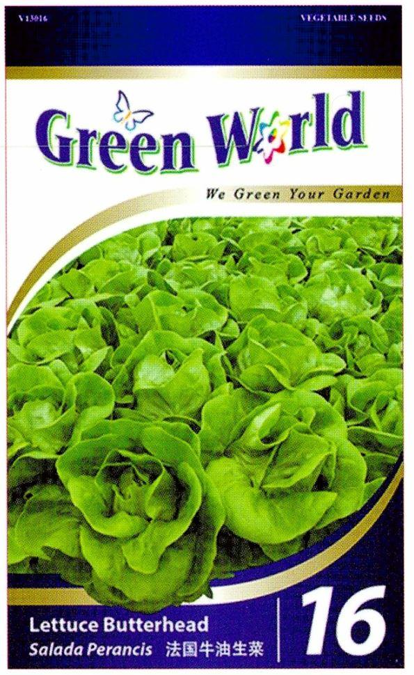 Green World Seeds Salad Perancis Let End 5 4 2018 1 15 Pm