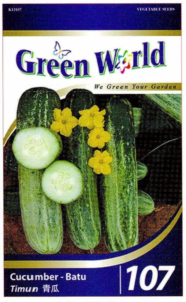 Green World Seeds Timun Cucumber B End 5 4 2018 9 15 Pm