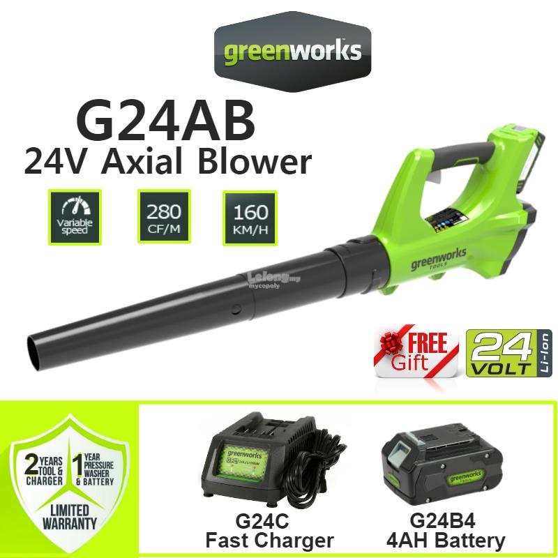 [NEW] Greenworks 24V Cordless Axial Blower (2 Year Warranty)