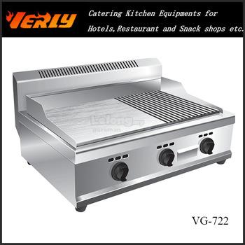 Griddle Gas Verly Surface Flat&Groof Size JUMBO