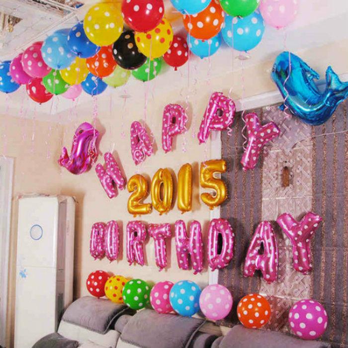 DIY Happy Birthday Alphabet Aluminium Foil Balloons Party Set