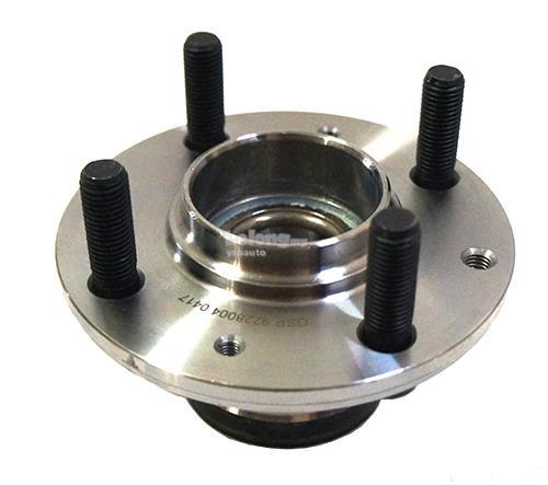 Proton Wira Makeup: GSP Rear Wheel Bearing Hub Proton Wi (end 7/12/2020 2:15 PM