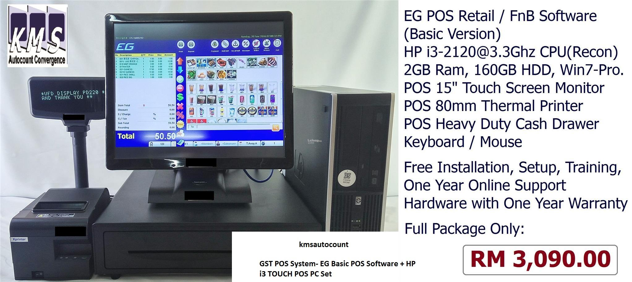 Gst Pos System Hp I3 15 Touch Scr End 2 27 2019 5 15 Pm