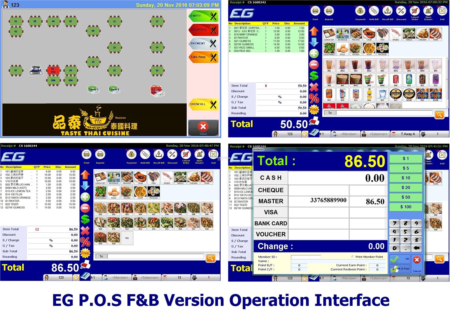 GST POS System-EG POS Software FnB Full Version with setup Support