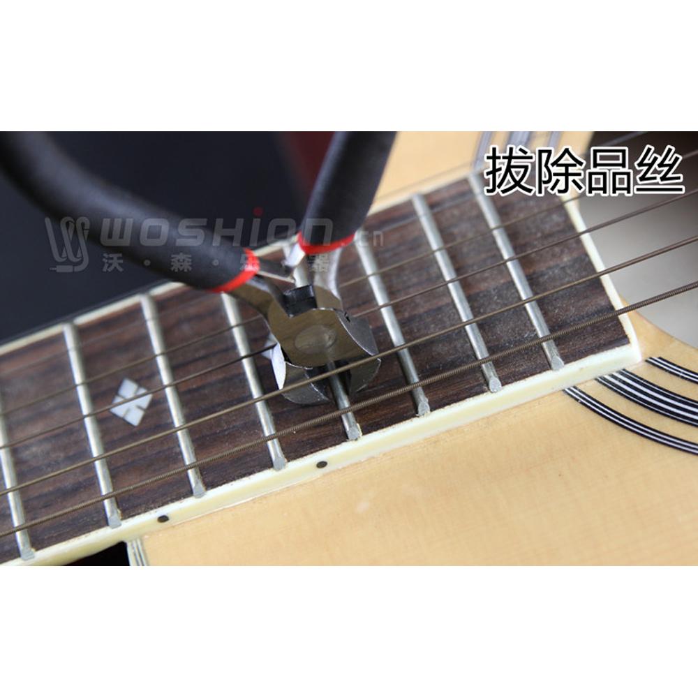 Guitar Bass Ukulele Pliers Fret Pu (end 12/26/2020 12:00 AM)