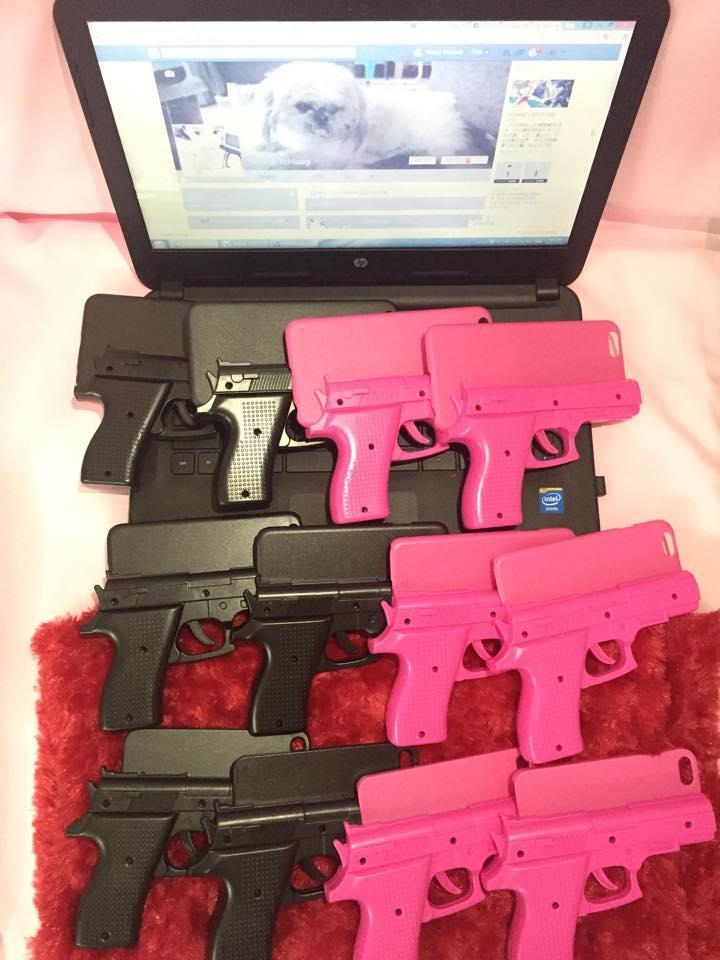 on sale 9cd8e 93ed5 Gun Shaped Phone Case
