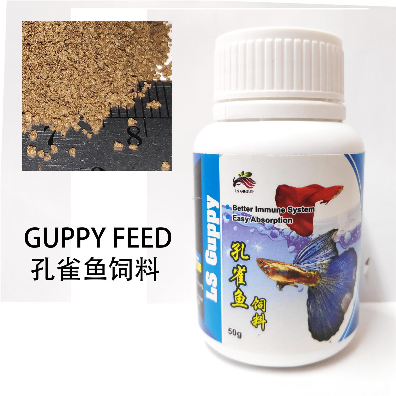 Guppy feed 50g