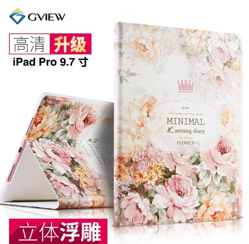 Gview Apple iPad Pro 9.7 3D Relief Flip Case Cover Casing + Free Gift
