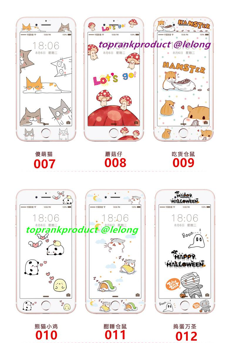 Gview Apple iPhone 7 / Plus Cartoon Design Full Cover Tempered Glass