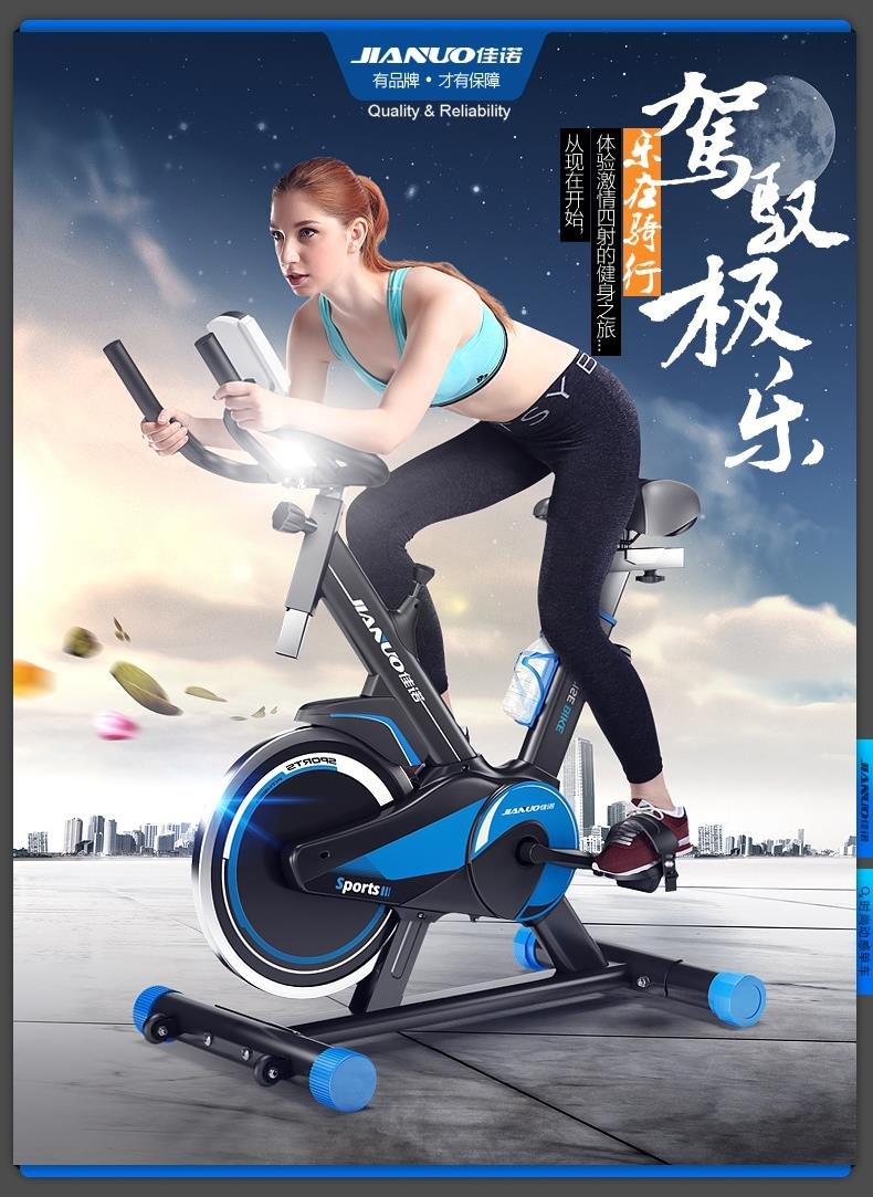 Gym Fitness Bicycle - Ultra-Quiet Magnetic Exercise Bike - Heavy Duty