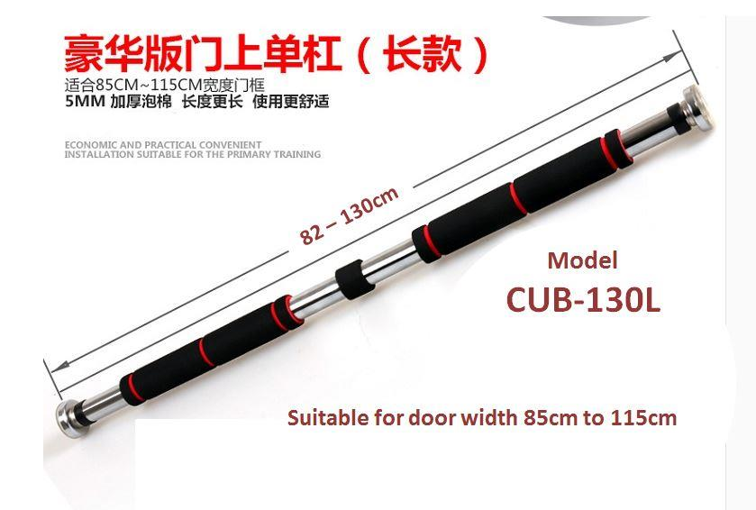 Gym Grade Pull Chin Up Door Iron Gym Bar Arm Muscle Home Gym Workout