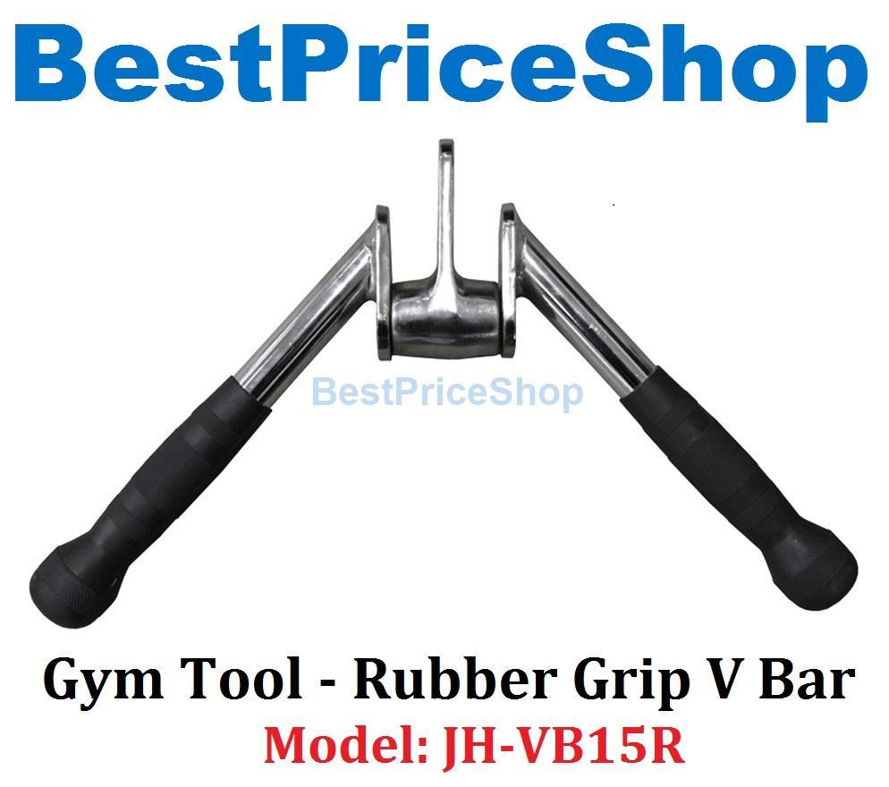 Gym Tool - Rubber Grip V Bar Tricep Gym Bars JH-VB15R