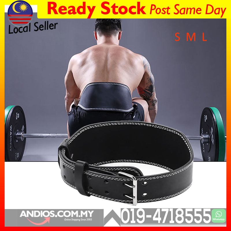 Gym Weight Lifting PVC Belt Back Support Power Training Fitness Strap