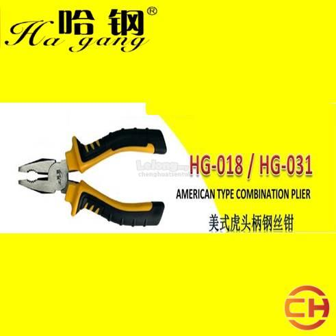 HAGANG AMERICAN Type Combination Plier 200mm