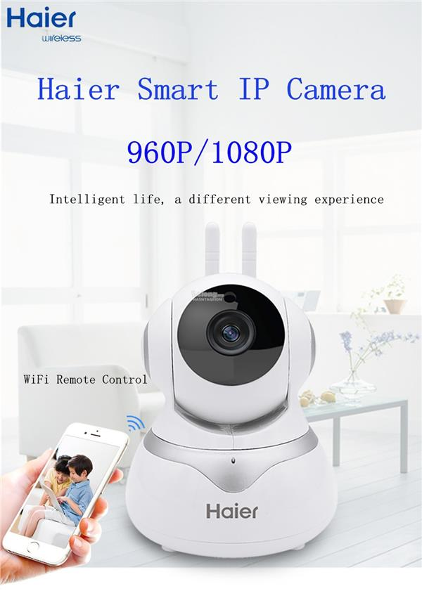 HAIER CCTV IP CAMERA HD 580WSC 960P/1080P