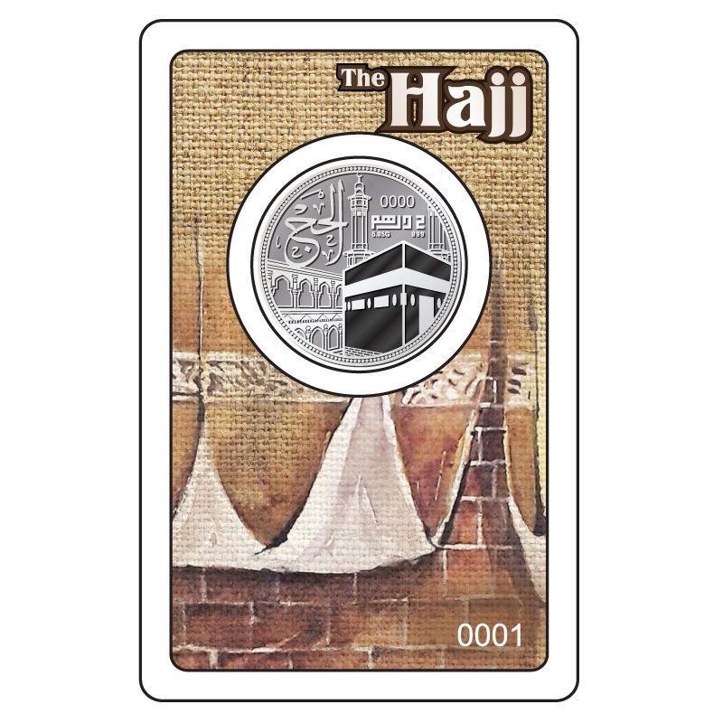 The Hajj 1439H Dirham Silver 999 0 Coin