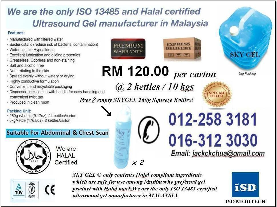 HALAL Certified ISO 13485 Ultrasound Gel manufacturer in M'sia